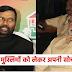उपचुनाव में हार के बाद अब रामविलास पासवान के भी बदले तेवर कहा- दलितों और मुस्लिमों को लेकर अपनी सोच बदले BJP