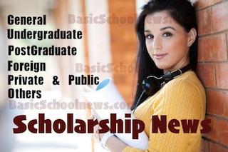 Latest Scholarship News
