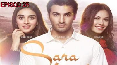 Tonton Drama Sara Sajeeda Episod 25