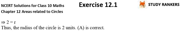 NCERT Solutions for Class 10 Maths Chapter 12 Areas related to Circles Exercise 12.1 Part 3