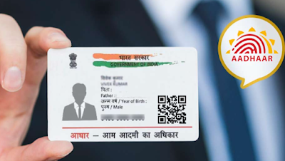 Aadhaar card photos update