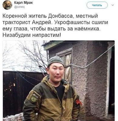 Наемник из России на Донбассе