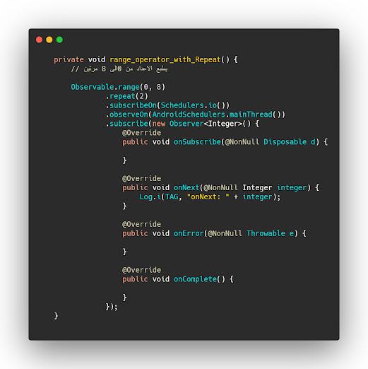 كيفية عمل loop في rx java باستخدام اندرويد ستوديو