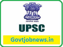 UPSC CAPF (AC) result 2019