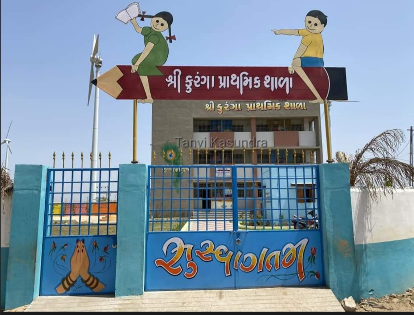school wall painting gujratshixan blogspot