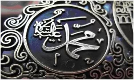 Yahudi Lebih Kenal Ciri Nabi Muhammad