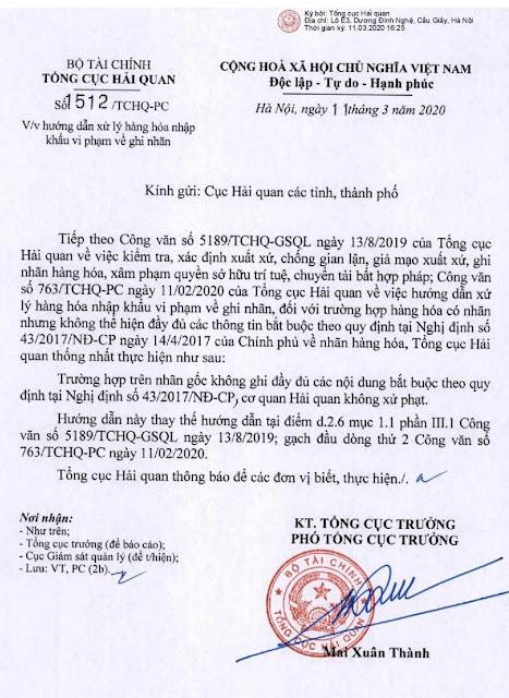 Công văn không xử phạt nhãn mác số 1512/TCHQ-PC
