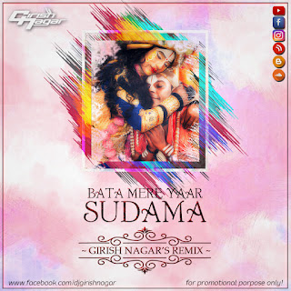 Bata Mere Yaar Sudama Re (Remix) Girish Nagars