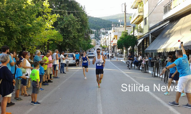 1st Stylida CITY RACE