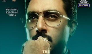 अभिषेक बच्चन की फिल्म 'द बिग बुल' का ट्रेलर रिलीज, हर्षद मेहता पर आधारित  | #NayaSaberaNetwork