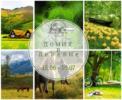 http://10000talantov.blogspot.ru/2016/06/blog-post_15.html