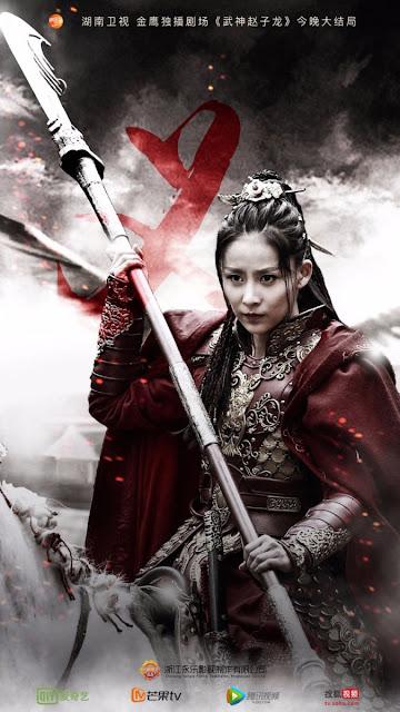 กองซุนเปาเย ลูกสาวกองซุนจ้าน (ตัวละครสมมุติ)