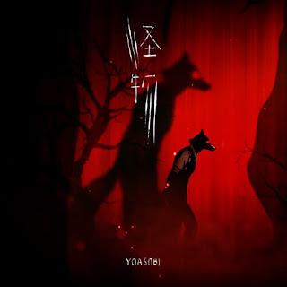 YOASOBI KAIBUTSU (怪物)