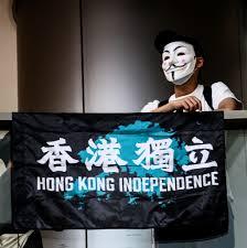 Independence of Hong Kong
