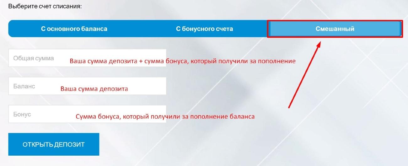 Регистрация в Bitmine 6