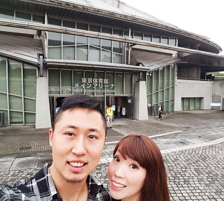 Yonex Badminton Open in Japan, Tokyo Metropolitan Gymnasium