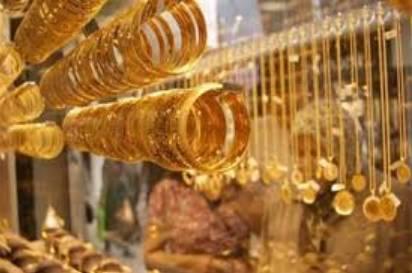 اسعار الذهب اليوم الاربعاء