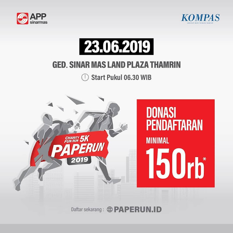 Paperun • 2019