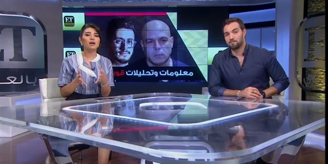 عاجل : بعد حوالي 4 أشهر..ظهور فيديو جديد يؤكد براءة سعد لمجرد بباريس
