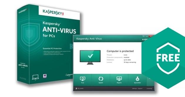 تحميل برنامج مكافح الفيروسات
