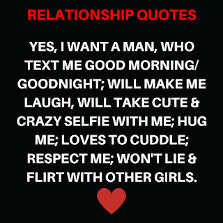 World Famous Relationship Quotes to Power Up Your Relation