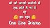 Best Hindi Status