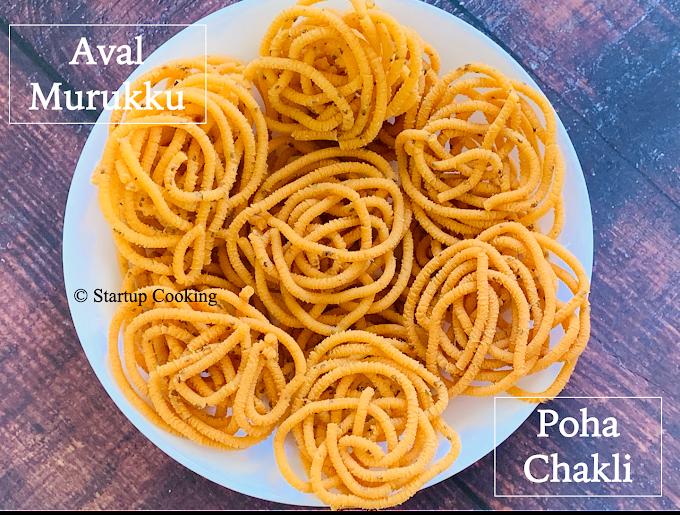 Aval Murukku Recipe   Instant Poha Chakli Recipe   Startup Cooking