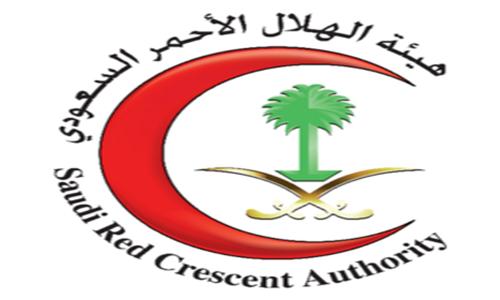 وظائف هيئة الهلال الأحمر السعودي السعودية 1442