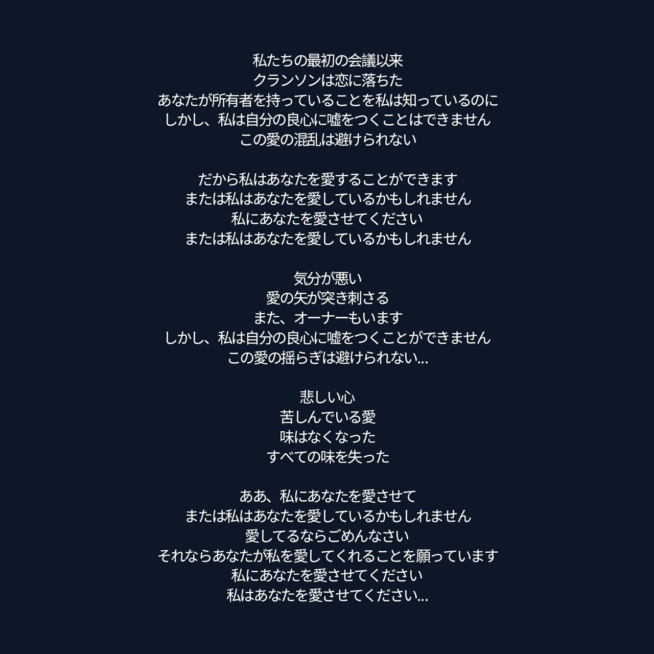 Lirik Lagu Noah Kala Cinta Menggoda Versi Bahasa Jepang dan Terjemahannya