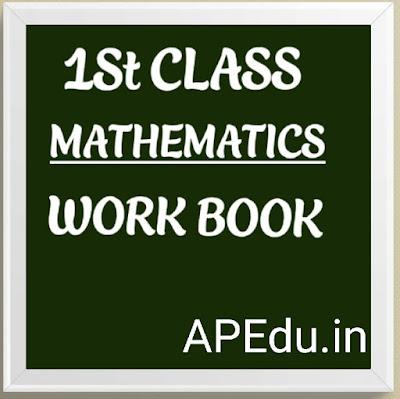 1St Class Mathematics Work Book