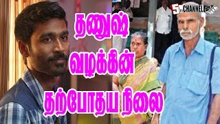 Bottom Line On DHANUSH PARENTS Issue