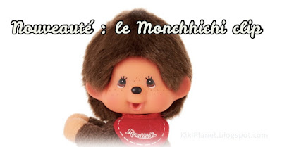 kiki monchhichi mascot clip badge pin new