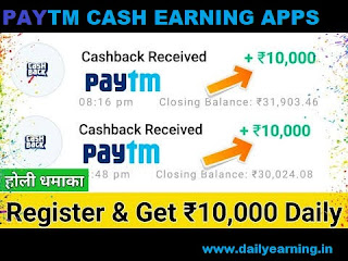 Best Apps & Online Websites to Earn Paytm Cash Without Investment