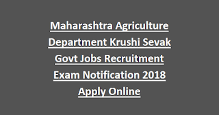 Maharashtra Agriculture Department Krushi Sevak Govt Jobs Recruitment Exam Notification 2018 Apply Online @mahapariksha.gov.in