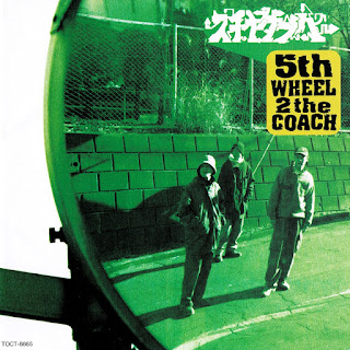 スチャダラパー (Scha Dara Parr) - 5th Wheel 2 The Coach (1995) (Japón)