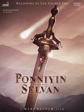 Ponniyin Selvan 2020 Tamil Movie - Here is the Tamil movie Ponniyin Selvan 2020 wiki, full star cast, Release date, Actor, actress, Song name, photo, poster, trailer