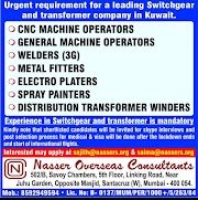KUWAIT JOBS : URGENTLY REQUIRED FOR A LEADING SWITCH GEAR COMPANY IN KUWAIT .g