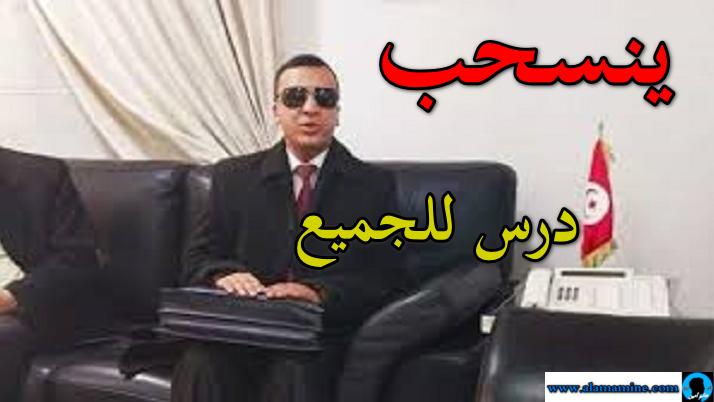 انسحاب وليد الزيدي وزير الثقافة المقترح في حكومة هشام المشيشي درس للجميع