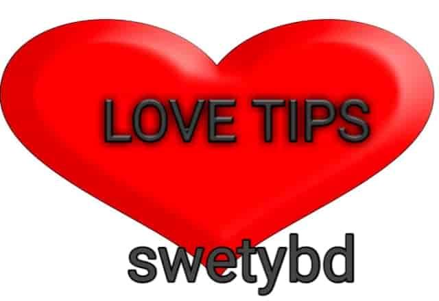 Easy Love For Your Life 4 Love Tips | ভালোবাসা টিকিয়ে রাখার 4 টি সেরা উপায়।