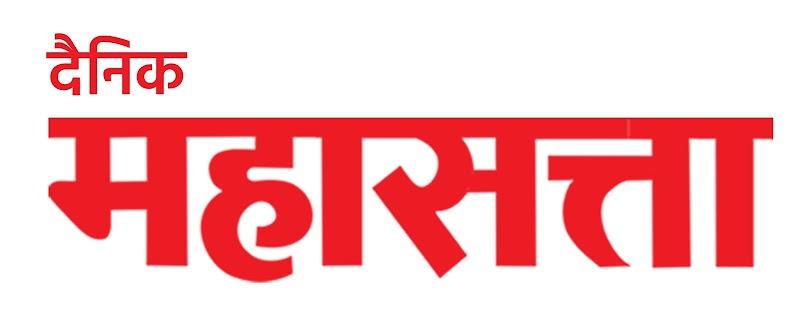 Dainik Mahasatta