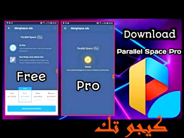 تحميل تطبيق Parallel Space Pro لفتح اكثر من تطبيق