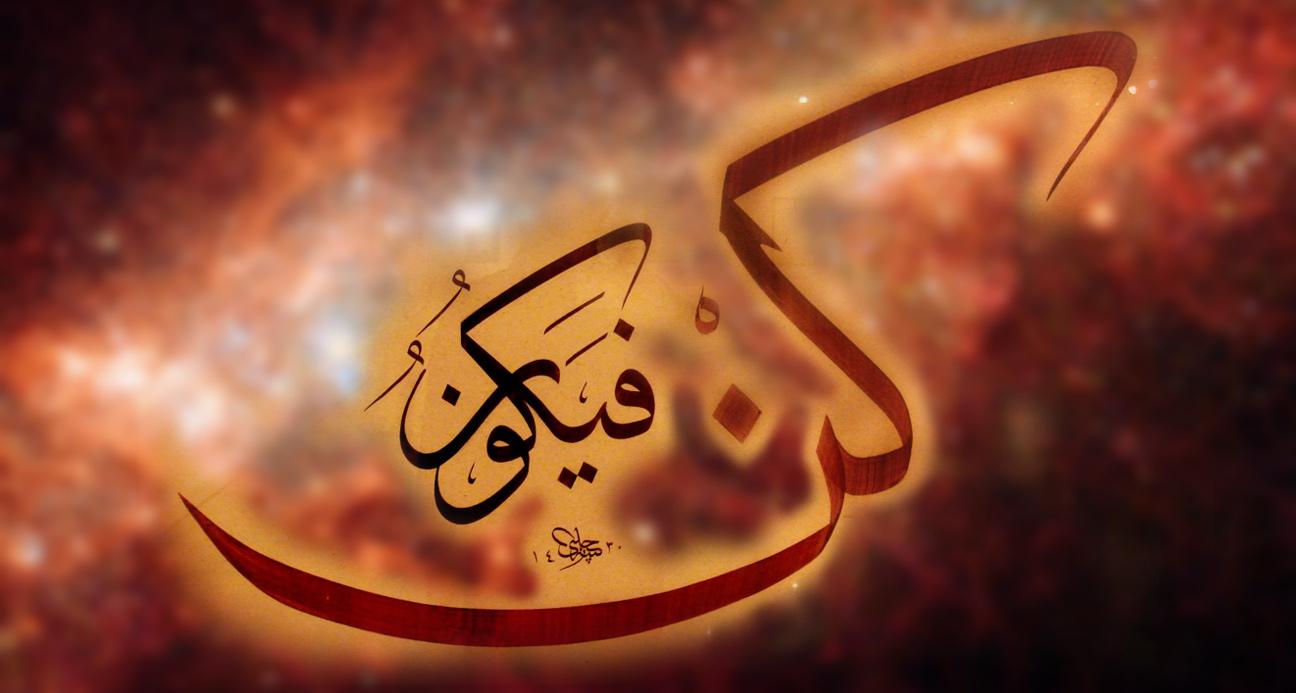 Kun Fa Ya Kun: A Sufi Song dedicated to Hazrat Nizamuddin