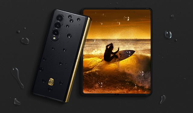 الإصدار الصيني من Galaxy Z Fold 3 ، المسمى W22 5G ، متاح الآن للطلب المسبق