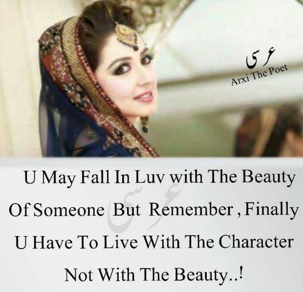 The Best Emotional Sad Quotes In Urdu About Love - life quotes
