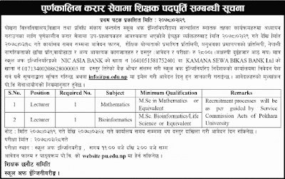 Pokhara-University-School-of-Engineering,-FoST-Vacancy-for-Vacancy-for-Lecturer