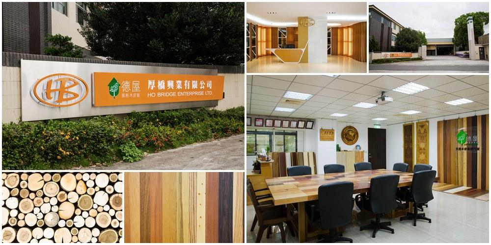 德屋原木桌板,FSC認證木業+工廠直營+百坪展示間+歡迎設計師合作
