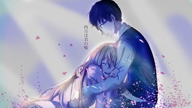 OST anime temen tidur