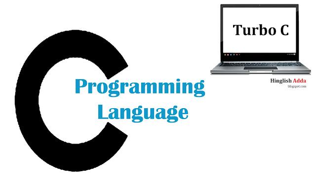 C Programming Language; C Program; History of C; Denies Richies