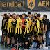 Αυγένακης: «Πλάνο για νέα έδρα της ΑΕΚ στο χάντμπολ στο ΟΑΚΑ»