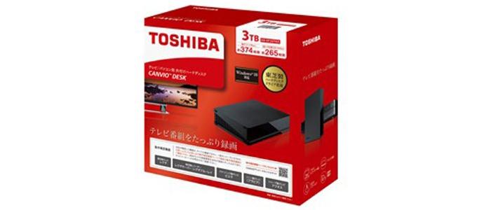 東芝 CANVIO for Desktopは3TBがお買い得!1GBあたりの価格4.11円